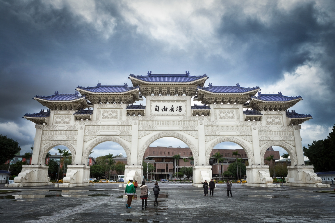 The 10 Most Beautiful Places In Taiwan Itap World